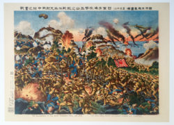 The illustration of the great European War N° 32